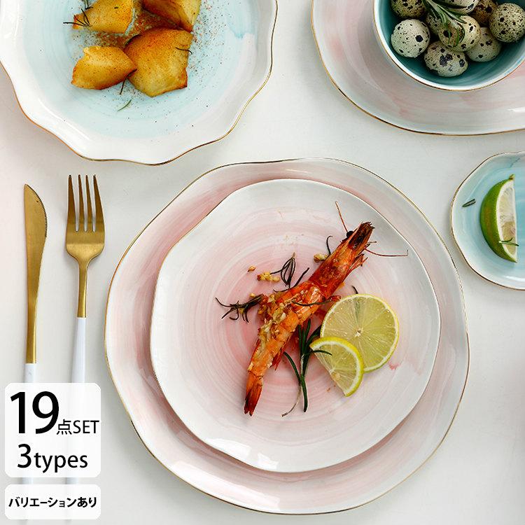 食器セット おしゃれ 北欧 二人用 3人用 ファミリー お皿 お茶碗 結婚祝い 引越し祝い 誕生日 プレゼント 出産祝い 退職祝い 合格祝い 還暦祝い お祝い 贈り物/[aak46b]
