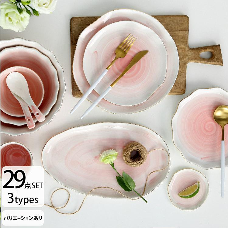 食器セット おしゃれ 北欧 二人用 4人用 ファミリー お皿 お茶碗 結婚祝い 引越し祝い 誕生日 プレゼント 出産祝い 退職祝い 合格祝い 還暦祝い お祝い 贈り物/[aak46c]