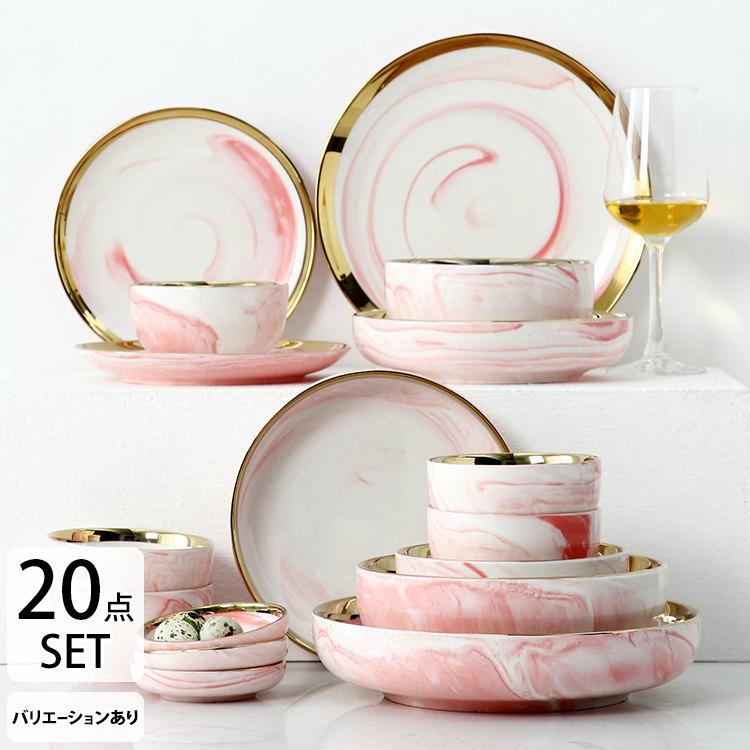 食器セット おしゃれ 北欧 二人用 8人用 ファミリー お皿 お茶碗 結婚祝い 引越し祝い 誕生日 プレゼント 出産祝い 退職祝い 合格祝い 還暦祝い お祝い 贈り物/[aak47d]
