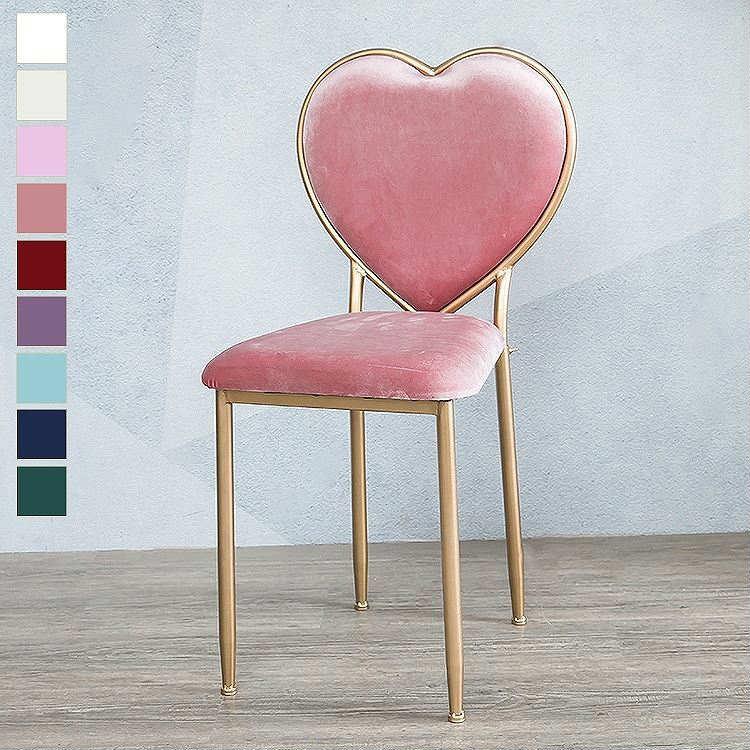 ダイニングチェア おしゃれ 北欧 チェアー チェア 椅子 いす イス ダイニングチェアー リビング かわいい デザイナーズ風 ピンク ホワイト ブルー レッド グリーン パープル ハート 可愛い キュート 個性的 ポップ シンプルモダン 家具 新生活/[aas25]
