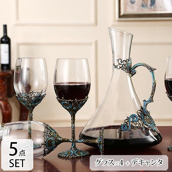 コップ グラス セット 結婚祝い 引越し祝い プレゼント ギフト ワイングラス デキャンタ ワイングラスセット 装飾 エレガント ブルー シック パーティー 気品 台所 上品 モダン コーディネート 可愛い 北欧 オシャレ おもてなし 上質 テーブルウェア 華やか /[abi01]