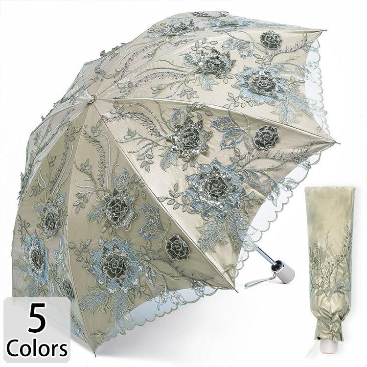 傘 レディース 可愛い 晴雨兼用 耐風 折りたたみ傘 折り畳み傘 ジャンプ おしゃれ 軽量 花柄 スパンコール レース スカラップ 二重 光沢感 キラキラ ゴージャス 大人女性 マダム ベージュ イエロー ブルー グリーン ピンクギフト 贈り物 お祝い 日傘 生活用品 /[abs65]