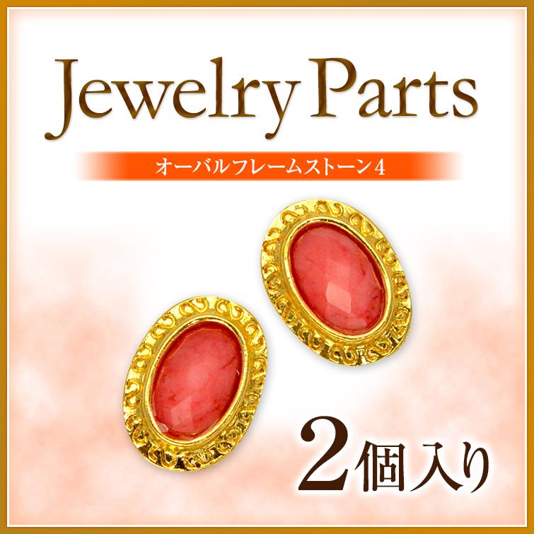 Grace Garden | Rakuten Global Market: A bijou nail easily! Gel nail ...
