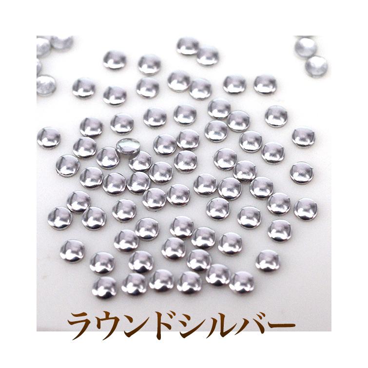 ゆうパケット対象商品 美しい輝きと形状 無料サンプルOK ジェルネイルに高品質メタルスタッズシルバー 今だけ限定15%OFFクーポン発行中 ラウンド