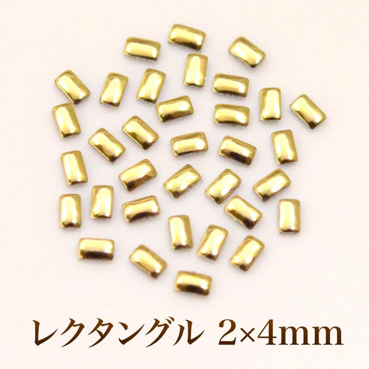 ゆうパケット対象商品 美しい輝きと形状 ジェルネイルに高品質レクタングルスタッズゴールド2x4mm 50粒 新生活 正規品