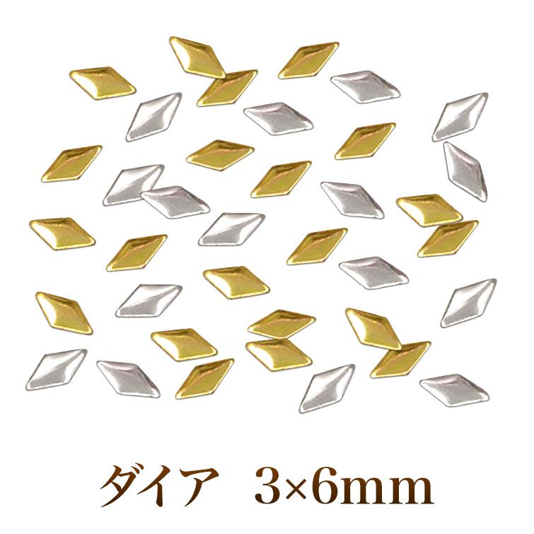 ゆうパケット対象商品 美しい輝きと形状 豪華な ジェルネイルに高品質ダイヤスタッズ3x6mm50粒 当店一番人気