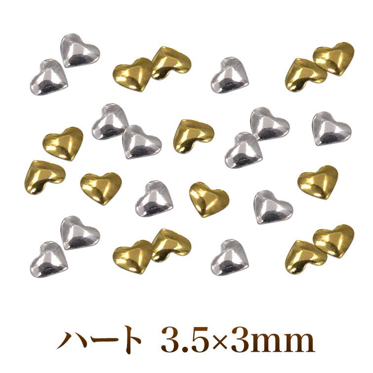 ゆうパケット対象商品 輸入 格安 価格でご提供いたします 美しい輝きと形状 置くだけでゴージャスな高品質ハートスタッズ35x3ミリ50粒