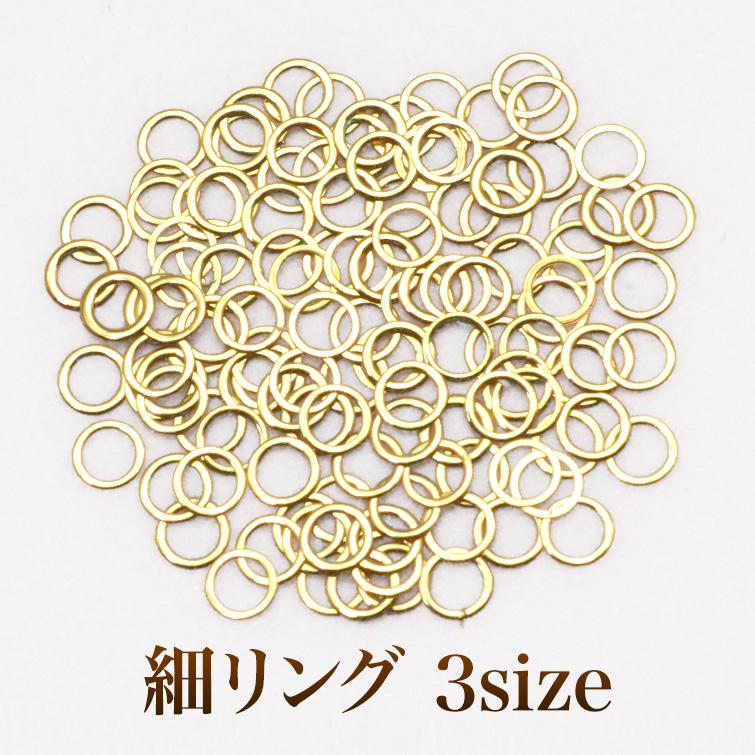 ゆうパケット対象商品 人気激安 大幅値下げランキング スワロが入るサイズ フラットメタルパーツ細リングゴールド50枚 薄くてジェルの埋め込みに最適