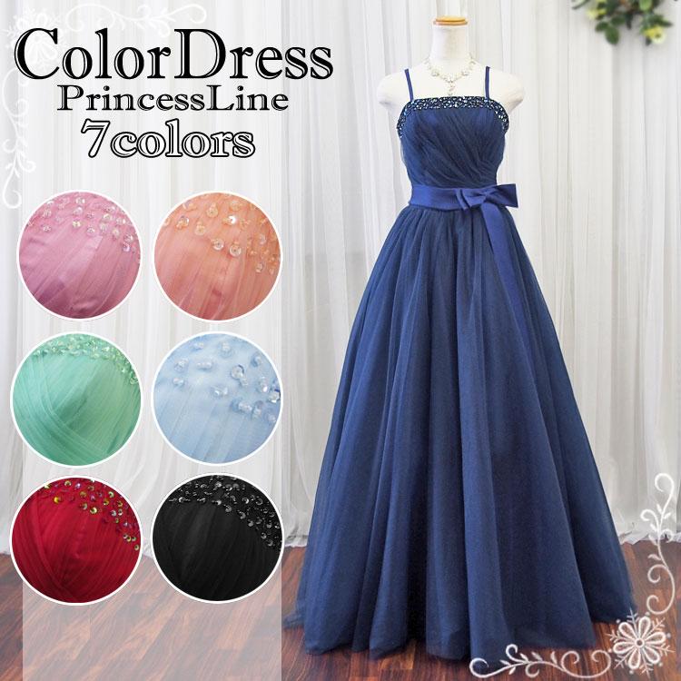 2a3eec5f91b1e 演奏会用ドレス カラードレス ロングドレス シンプル ブライダル Aライン ドレス (5号