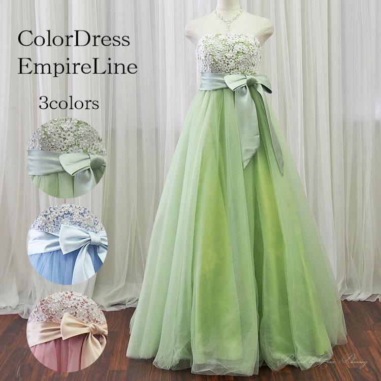 fc06831c1d651 カラードレスロングドレス演奏会用ドレス二次会結婚式花嫁衣裳ウエディングドレスウェディング