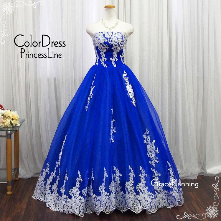 3faf845e0f803 ロングドレス カラードレス ウエディングドレス ウェディングドレス 結婚式 二次会 花嫁衣裳 ステージ衣装 舞台