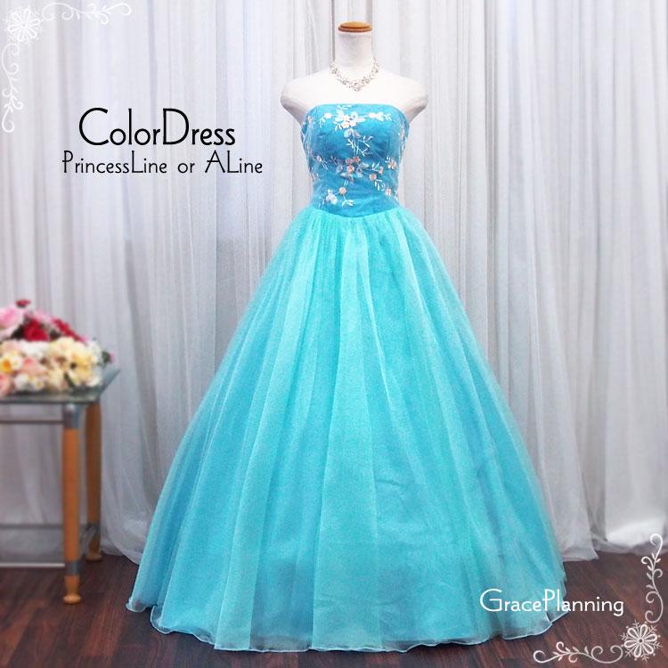 00ded5639098a ロングドレス カラードレス ウエディングドレス ウェディングドレス 結婚式 二次会 花嫁衣裳 ステージ衣装 舞台