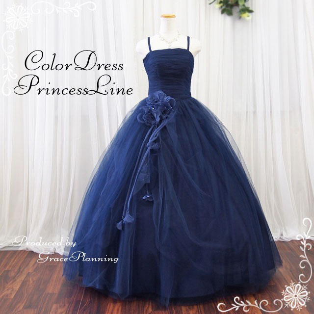1b639c8462c2e 演奏会 発表会など舞台衣装 ステージ衣装にお勧めカラードレス ピアノ ...