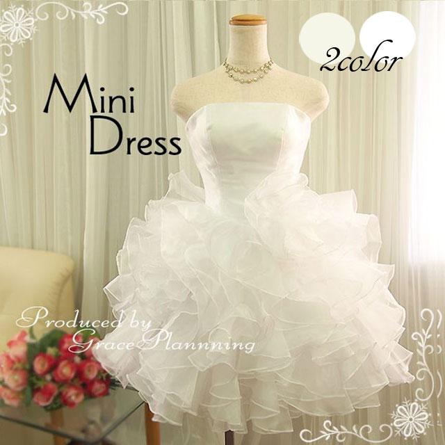 738ec2f79cd89 ... ウエディングドレス 結婚式 二次会 花嫁衣裳 フリルでキュートなミニドレス 180926 ウエディングドレス ...