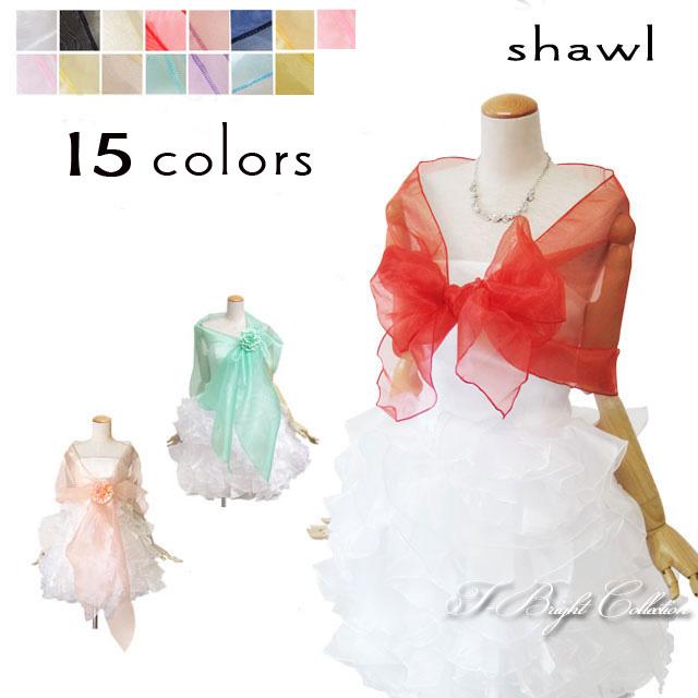 メール便OK 結婚式お呼ばれや二次会のショールとしても最適 流行のアイテム 長さ240cmで結び方も色々でボレロ風にもリボン風にもアレンジできます ショール ドレスと相性バッチリのパーティーショール ドレスストールとしても最適 色豊富 全15色 白 黒 ハイクオリティ 黄 青 程良い張りのオーガンジーショール 赤 オレンジ 緑 SW080132-t ピンク