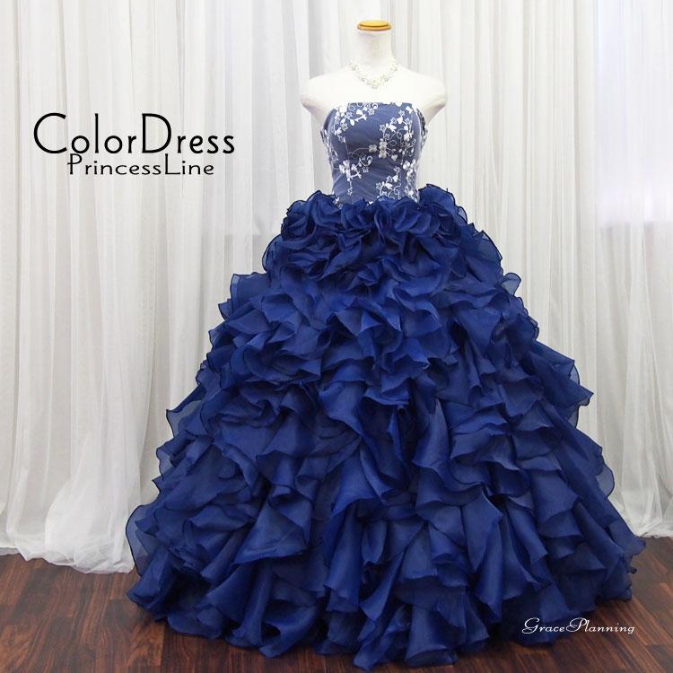 2448a18203235 カラードレス ロングドレス 演奏会用ドレス プリンセスライン 二次会 結婚式 ウェディングドレス 舞台