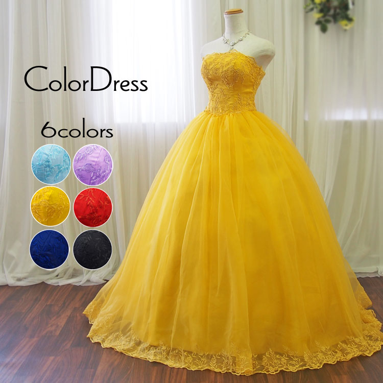 Dress colored racesless long dress wedding