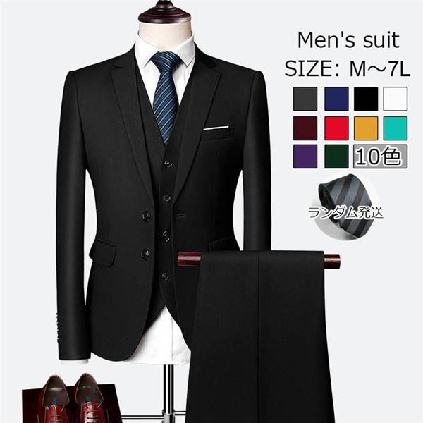 メンズスーツ メンズ 大きいサイズ 10色 スリム パンツ2点セット 3点セット M 7L 男性 ビジネス 無地 卒業式 紳士服 結婚式 面接 就活 suit パーティーdg032l6l6c7/代引不可