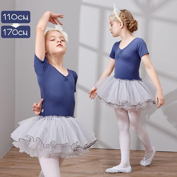 バレエレオタード レオタード キッズダンス キッズレオタード 子供ダンス衣装 バレエダンス 半袖 チュチュ 新体操 女の子 ダンス服 練習着 110 130 160 本物 ブルー 子ども用 120 140 股下スナップ 可愛い 150 年間定番 da945s1s1jc