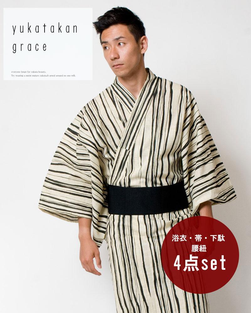 【送料無料】 浴衣 セット 男性浴衣  角帯 下駄 セット レトロ 浴衣