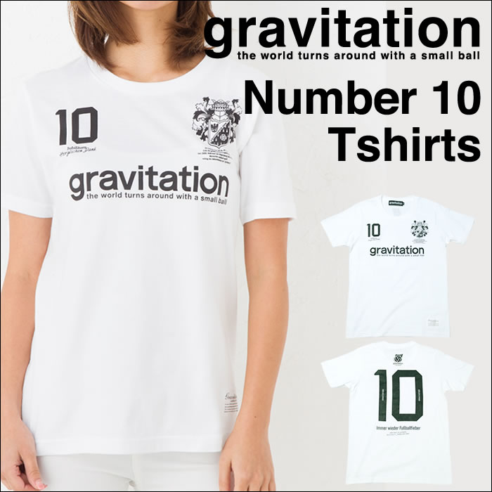 Gracious Ground Gravitation Number 10 T Shirt Brand Founded 10th