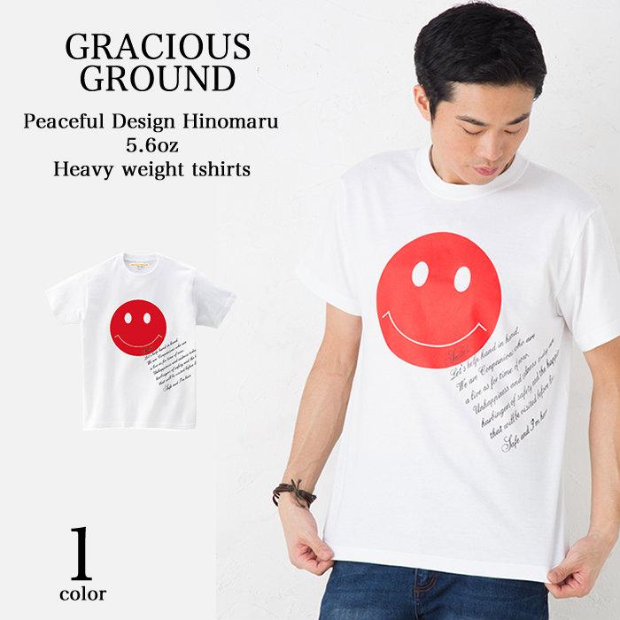 Gracious jp