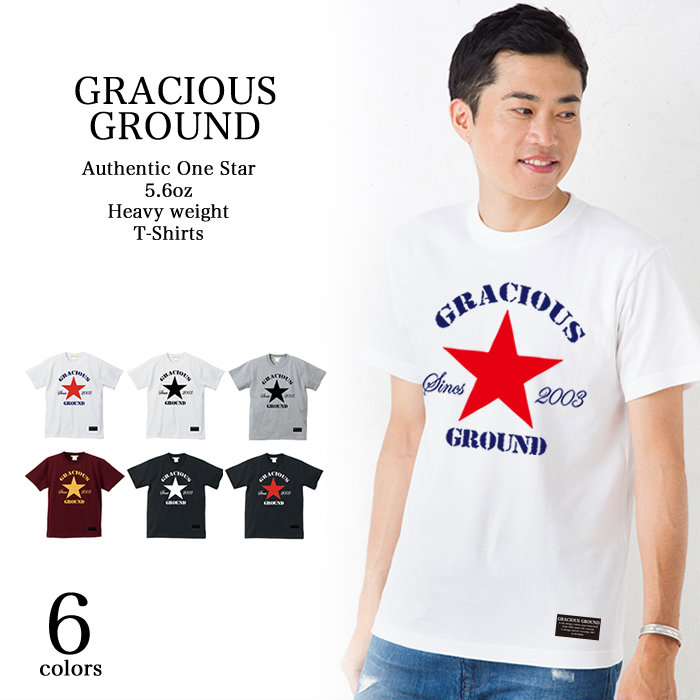 T-shirt men gap Dis pair look couple matching brothers friend man and woman  combined use short sleeves gift birthday present authentic one star print