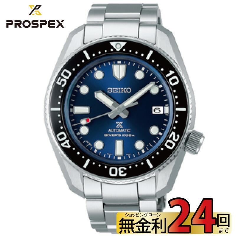 SBDC127 正規品 2年間保証 時計専門店 正規販売店 ポイント10倍 1968メカニカルダイバーズ 2020春夏新作 レビュー特典あり 4日間限定 最大5 000円OFFクーポン プロスペックス SEIKO 腕時計 コアショップ専売 セイコー ポイント最大36.5倍 メカニカル PROSPEX 国内正規品 メンズ ついに入荷 自動巻き