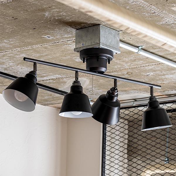 【照明 ライト 4灯 シーリングライト KORAT コラット スポットライト LED 対応 おしゃれ 照明器具 天井照明 北欧 西海岸 和室 和風 カフェ 階段 子供部屋 リビング 寝室 モダン ダイニング用 インテリア 電気 間接照明】