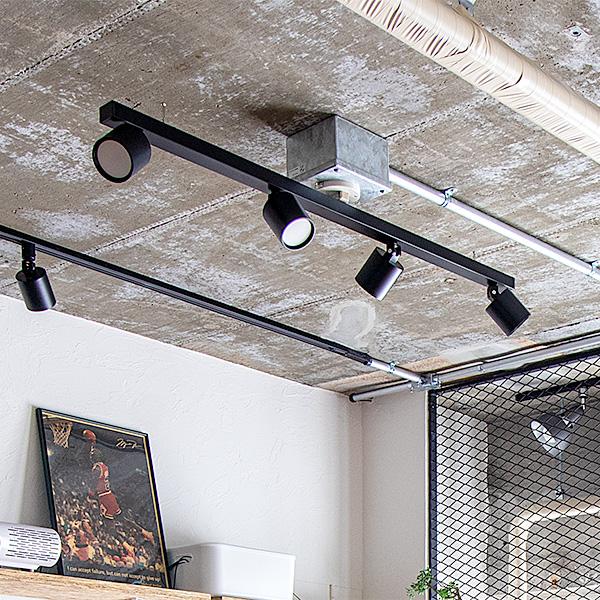照明 ライト 4灯 シーリングライト スポットライト ダウンライト LEDシーリングライト おしゃれ 照明器具 照明器具 インテリア 北欧 カフェ モダン キッチン リビング 寝室 調光 電気