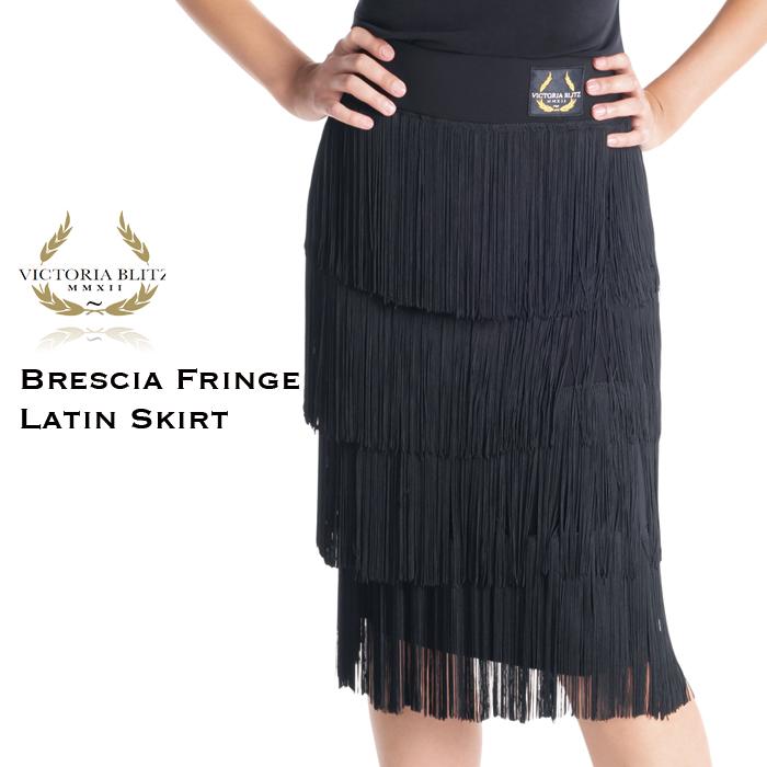 スカート 社交 ダンス 衣装 ビクトリアブリッツ Victoria Blitz ブレシア・フリンジ・ラテンスカート 練習着 膝丈 ラテン レディース ファッション 女性 XS-L 黒 イタリア 海外
