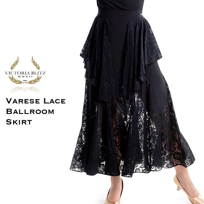 スカート 社交 ダンス 衣装 ビクトリアブリッツ Victoria Blitz バレーゼ・レース・ボールルームスカート 練習着 モダン スタンダード レディース ファッション 女性 XS-L 黒 イタリア 海外