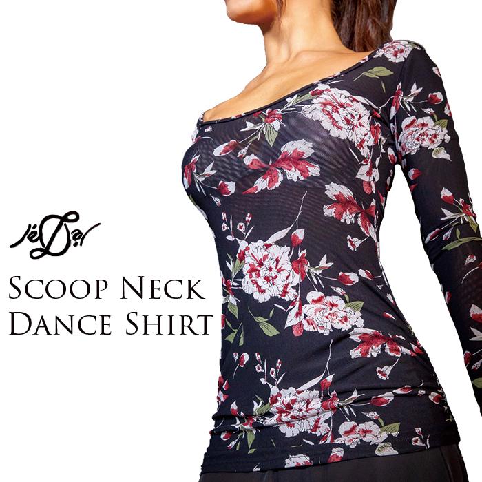 社交ダンス トップス 送料無料 練習着 Je'Dor ジェドール スクープ・ネック・トップ(アルセア) モダン ラテン スタンダード 社交ダンス衣装 ダンス レディース 女性 S-L 海外