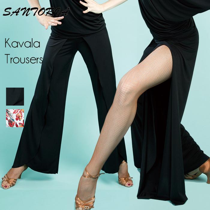 社交ダンス パンツ Santoria サントリア カバラ・ダンスパンツ- 社交ダンス 社交ダンス衣装 社交ダンスウェア 衣装 パンツ ラテン モダン スタンダード 海外 ブランド -