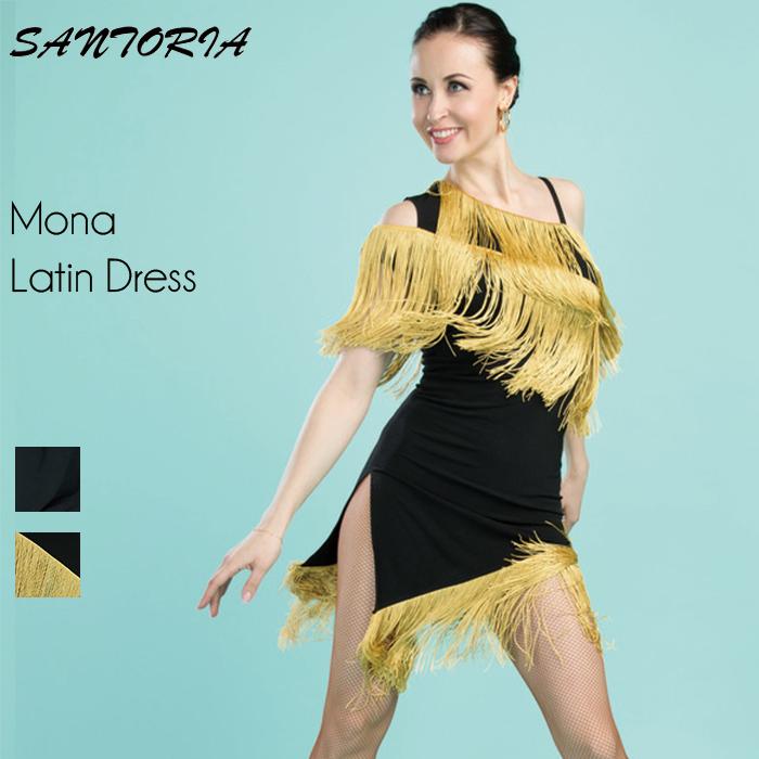社交ダンス ワンピース Santoria サントリア モナ・ラテンドレス- 社交ダンス 社交ダンス衣装 社交ダンスウェア 衣装 ワンピース ラテン 海外 ブランド -