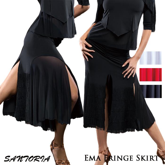 エマフリンジ・ラテンスカート 海外 社交ダンス衣装 ダンス レディース 練習着 スカート S-XL Santoria サントリア 女性 ラテン 社交ダンス