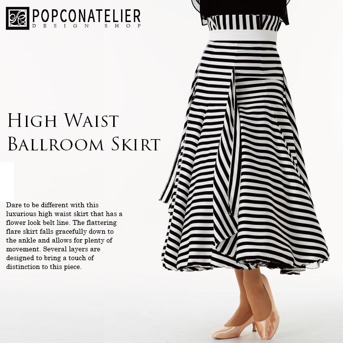 社交ダンス ダンスウェア スカート PopconAtelier ポップコンアトリエ ハイウエスト・ボーダー・ボールルームスカート(ブラック)- 社交ダンス 社交ダンス衣装 社交ダンスウェア 衣装 スカート モダン スタンダード 海外 ブランド -