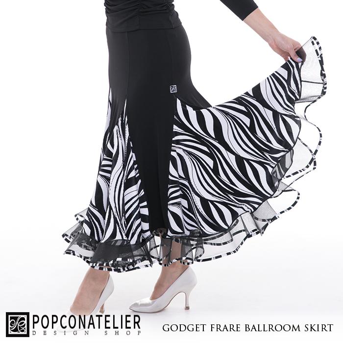 社交ダンス 練習着 スカート ポップコン アトリエ デザイン・コンビネーション・ボールルームスカート(ブラック) 韓国製 XS-L 4色展開