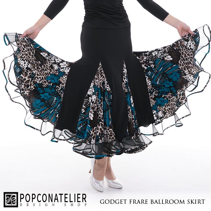 社交ダンス 練習着 スカート ポップコン アトリエ デザイン・コンビネーション・ボールルームスカート(グリーン) 韓国製 XS-L 4色展開