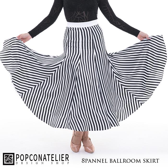 社交ダンス スカート PopconAtelier ポップコンアトリエ ストライプ・ボールルームスカート(ブラック/ホワイト)- 社交ダンス 社交ダンス衣装 社交ダンスウェア 衣装 スカート モダン スタンダード ラテン 海外 ブランド -