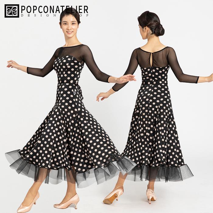 社交ダンス ワンピース 練習着 PopconAtelier ポップコンアトリエ スイートハート・ボールルームドレス(ブラック/ベージュ) モダン スタンダード 社交ダンス衣装 ダンス レディース 女性 S-L 海外