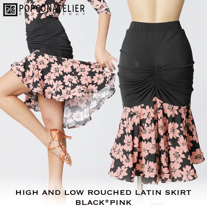 社交ダンス スカート 練習着 PopconAtelier ポップコンアトリエ ハイアンドロー・シャーリング・ラテンスカート(ブラック/ピンクフラワー) ラテン 社交ダンス衣装 ダンス レディース 女性 S-L 海外