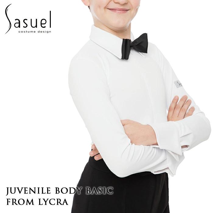 ジュニア ジュブナイル 社交ダンス Sasuel サシュエル ベーシック・ボーイズダンスシャツ 競技シャツ レオタード シャツ 社交ダンス衣装 衣装 かっこいい 子供 男の子 ボーイズ キッズ XS-L 白 キッズ ダンス スポーツ ルーマニア製 ヨーロッパ 海外