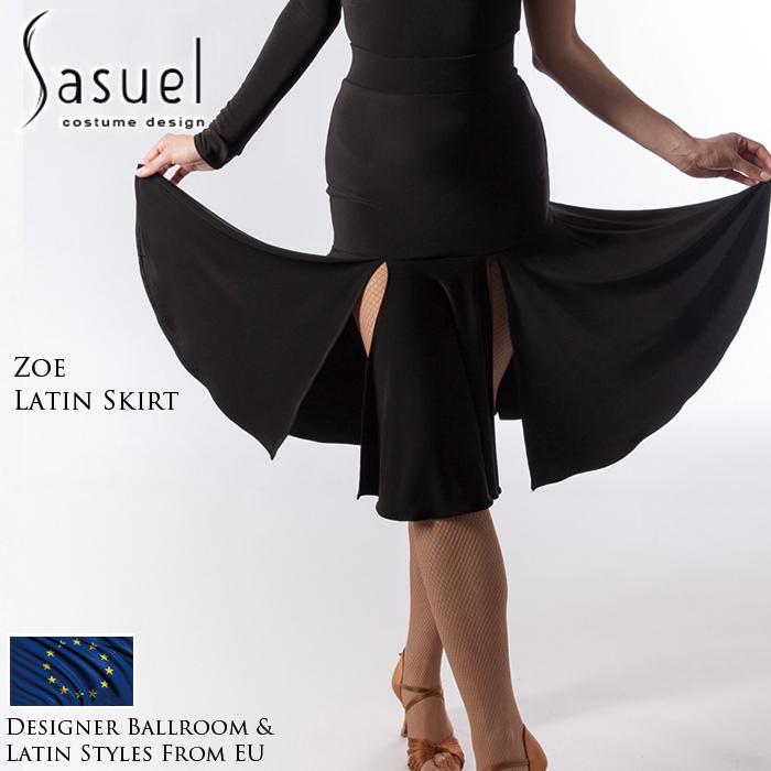 社交ダンス 練習着 スカート サシュエル Sasuel ゾー・ラテンスカート レディース ラテン ファッション 女性 XXS-XL 黒 海外