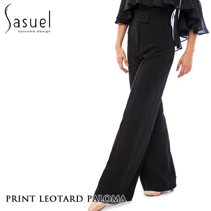 ダンスパンツ サシュエル Sasuel アリス・ボールルームパンツ 社交ダンス 衣装 練習着 パンツ レディース ファッション 女性 XXS-XL 黒 海外