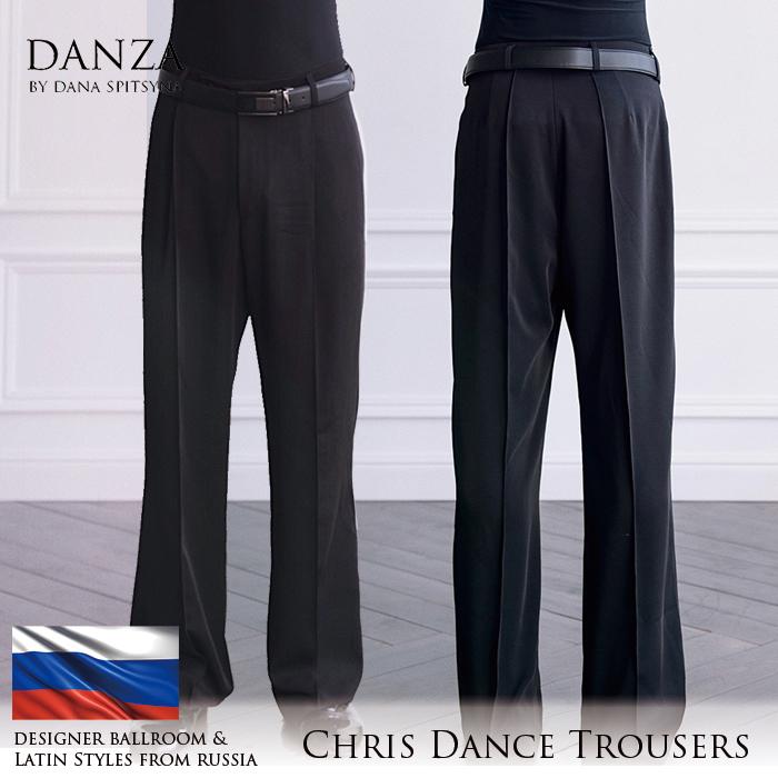 ダンス 社交ダンス DANZA ダンザ メンズ クリス・ダンスパンツ ダンスズボン ダンスパンツ 社交ダンス衣装 社交ダンスウェア 練習着 衣装 男性 スラックス モダン ラテン スタンダード グランドスラム S-Lサイズ 黒 ロシア Russia 海外