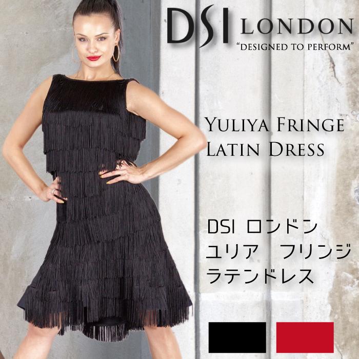 社交ダンス ワンピース DSIロンドン DSI London ユリヤ・フリンジ・ラテンドレス - 社交ダンス 社交ダンス衣装 社交ダンスウェア 衣装 ワンピース ラテン 海外 ブランド -