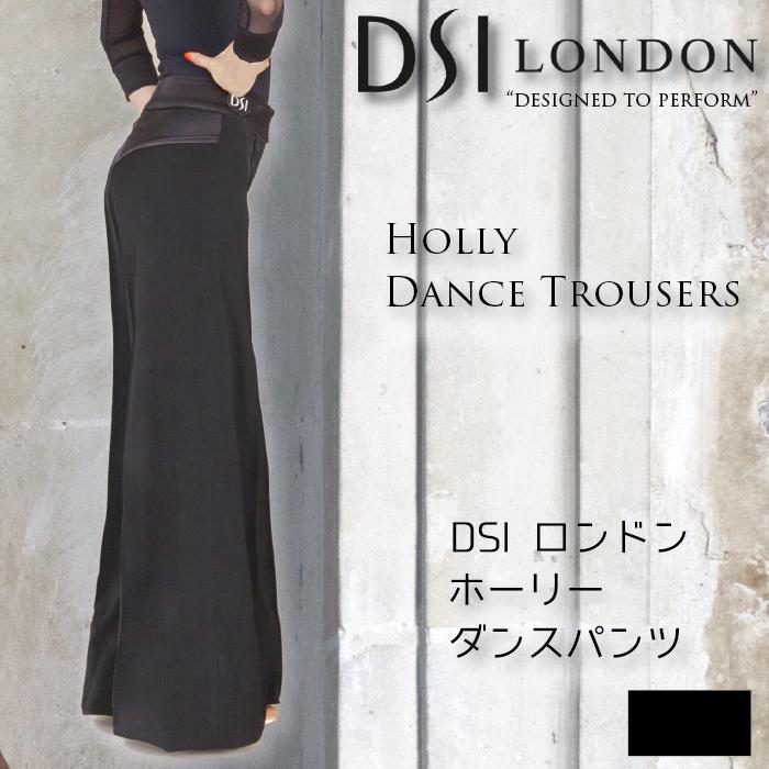 社交ダンス パンツ DSIロンドン DSI London ホリー・トラウザー - 社交ダンス 社交ダンス衣装 社交ダンスウェア 衣装 パンツ モダン スタンダード ラテン 海外 ブランド -