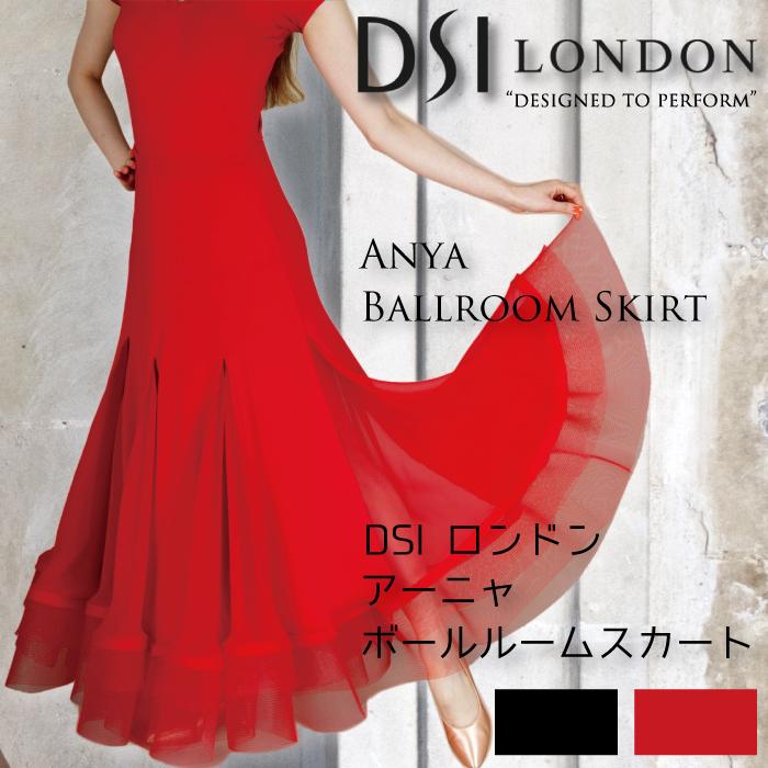社交ダンス スカート DSIロンドン DSI London アニヤ・ボールルームスカート - 社交ダンス 社交ダンス衣装 社交ダンスウェア 衣装 スカート モダン スタンダード 海外 ブランド -