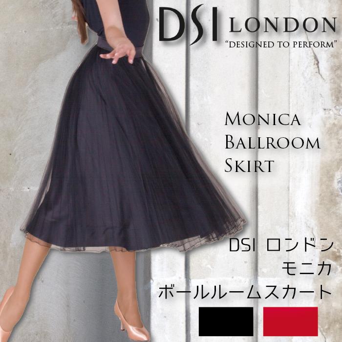 社交ダンス スカート DSIロンドン DSI London モニカ・ボールルームスカート - 社交ダンス 社交ダンス衣装 社交ダンスウェア 衣装 スカート モダン スタンダード 海外 ブランド -